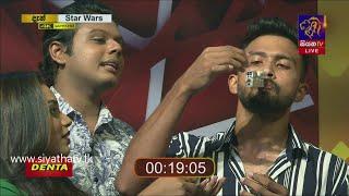 Hodama Tikaඑක දිගට ස්ටාර් වෝස් හොදම ටික බලමු - STAR WARS | Episode 09 | Siyatha TV