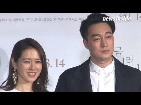 [SSTV] 소지섭♥손예진, 한입 모아 '설렘 지수 UP' 시킬 장면? (지금 만나러 갑니다)