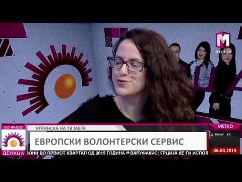 Evropski Volonterski Servis EVS