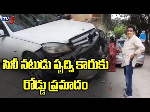 Tollywood comedian Prudhvi Raj's car involved in accident at Manikonda in Hyd