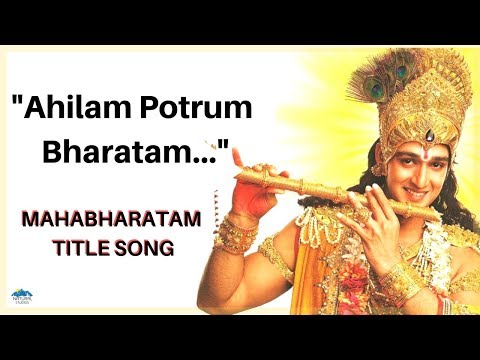 Mahabharatham sun tv episode 34 / Your the best lee soon