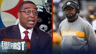 Cris Carter has a 'huge problem' with Antonio Brown, talk Tomlin's career | NFL | FIRST THINGS FIRST
