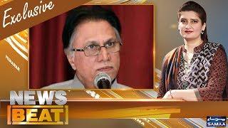 Hasan Nisar Exclusive | News Beat | Paras Jahanzeb | SAMAA TV | 20 May 2018