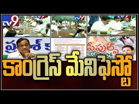 Telangana Congress releases election manifesto