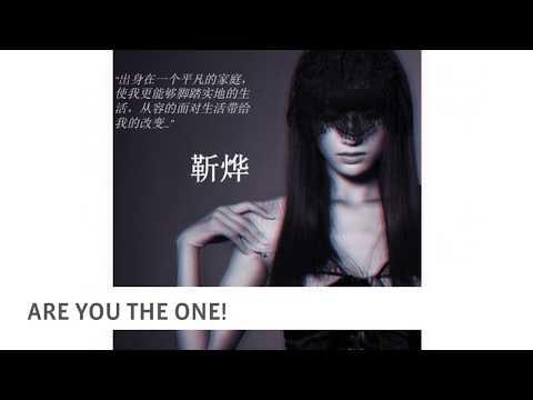 2020 Int'l Fashion SuperModel (IFSM) Jin Ye