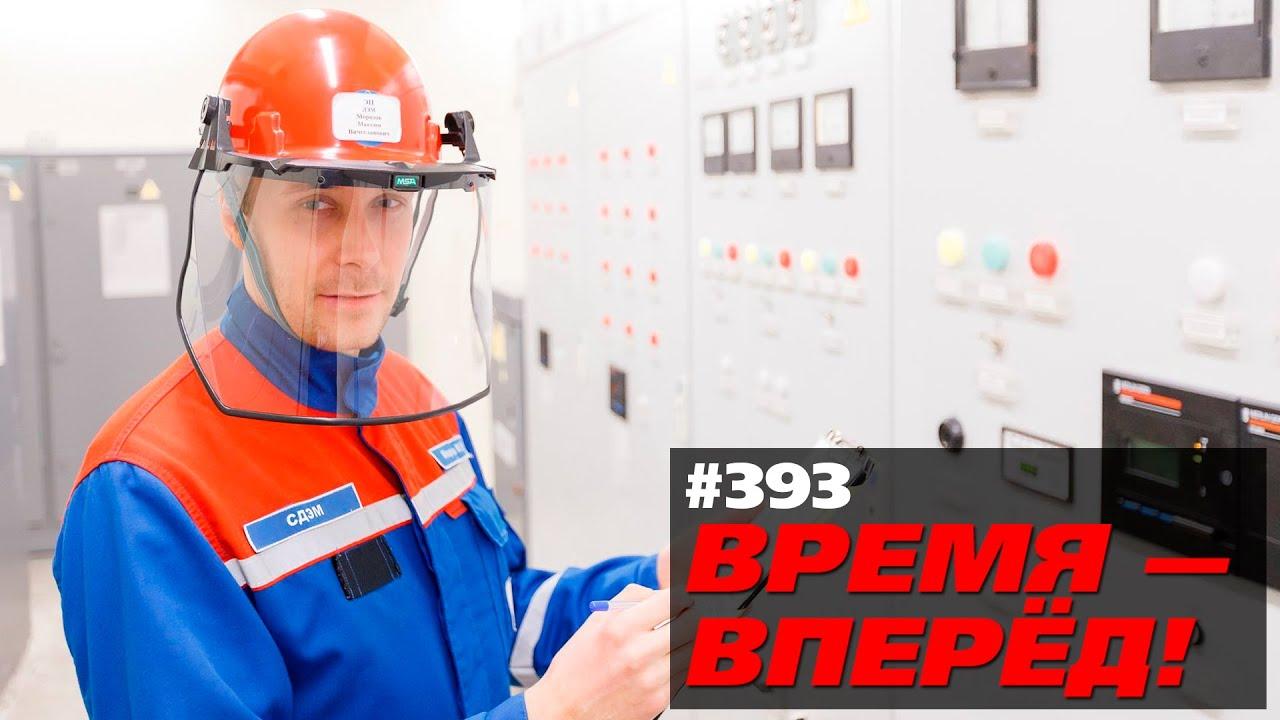 Россия предложила «атомный мир» вместо «нефтяной войны»