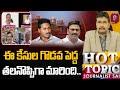 ఈ కేసుల గొడవ పెద్ద తలనొప్పిగా మారింది.. | Hot Topic With Journalist Sai | Prime9 News
