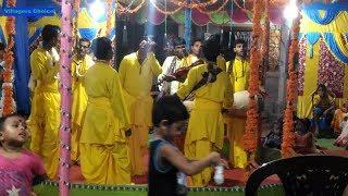 Hare Krishna Hare Rama । Dhamail sure Bengali naam sankirton । কদমতলা । Villagers Choice ।