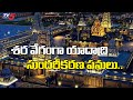 శరవేగంగా యాదాద్రి ఆలయ పునర్నిర్మాణ పనులు: KCR Govt Speed Up Yadadri Beautification Works | TV5 News