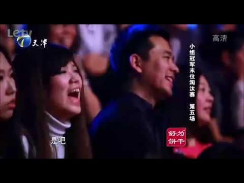 20140405 国色天香 霍尊反串挑战聂小倩 丫蛋夫妻恩爱引李玉刚落泪