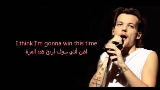 One Direction - FireProof (Arabic Translation) ون دايركشن - ترجمة باللغة العربية
