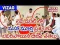 Ruckus in Live Debate at Vizag; Mahaa Murthy shuts up BJP leaders