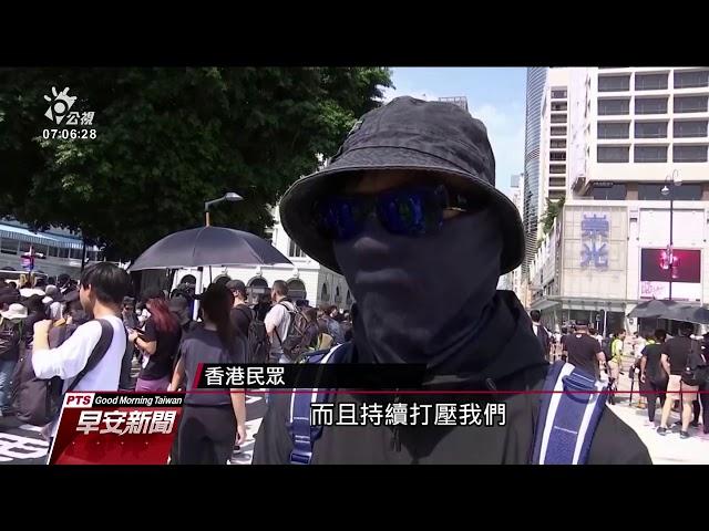 「反送中」九龍大遊行 35萬人上街頭
