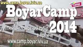 BoyarCamp 2014