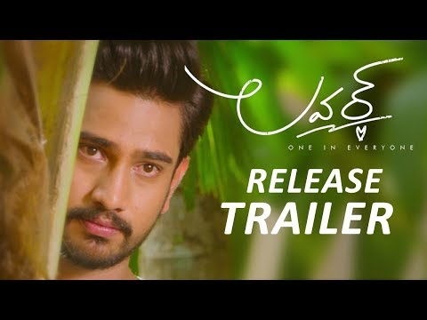 Lover-Release-Trailer