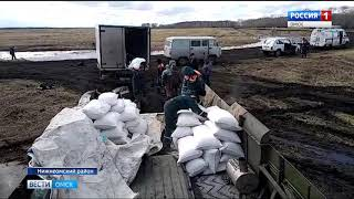 Спасатели доставили муку и газовые баллоны в отрезанные деревни Нижнеомского района