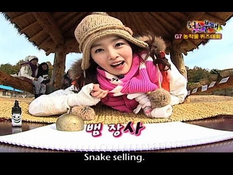 Invincible Youth | 청춘불패 - Ep.53 : General Knowledge Quiz
