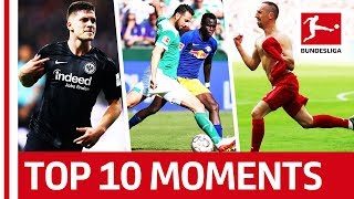 Greatest Moments of 2018/19 - Ribery's Tears, Jovic's Five-Goal Haul & The Thrilling Title Fight