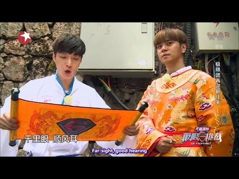 (Eng Sub) Full 150726 Go Fighting! Episode 7 Zhang Yixing LAY ⚙ᴗ⚙