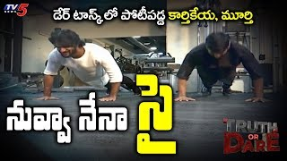 TV5 Murthy & Hero Karthikeya Dare To Perform Task in G..