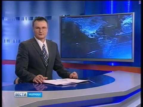 В Мурманской области задержаны граждане, которые сбывали фальшивые деньги  0:58