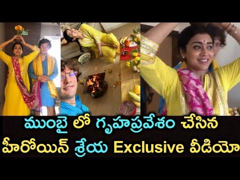 Tollywood actress Shreya Sharan housewarming celebrations