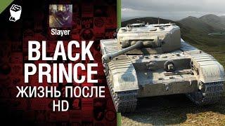 Black Prince: жизнь после HD - от Slayer