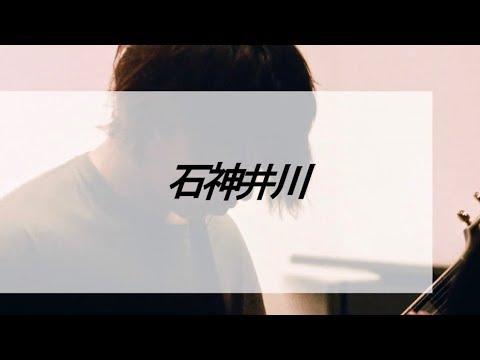 時速36km / 石神井川 (LIVE) @ワンマンライブ『健康』