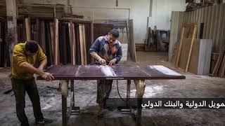 الطاقة الشمسية تعيد تشغيل إمكانات غزة في مجال الأعمال     -