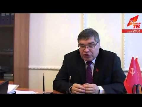 Репортаж о заседании Заксобрания Омской области 24.01.201