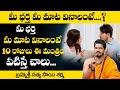 మీ భర్త మీ మాట వినాలంటే...? | Astrologer Brahmasri Satya Sai Sharma About Husband Wife Problems