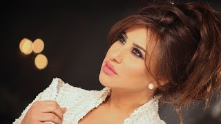 Najwa Karam - 3al Sakhra Clip 2015 -  نجوى كرم - عالصخرة كليب ٢٠١٥