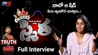 TV5 Murthy Truth Or Dare With Singer Smitha- Exclusive..