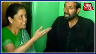 Nirmala Sitharaman Walks All The Way To Aurangzeb's House; Says The Martyr's Family An Inspiration