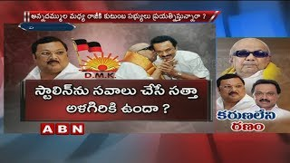 Alagiri Claims Support Of Karunanidhi's Loyalists Ahead Of..