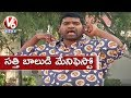 Bithiri Sathi On Children Manifesto: Childrens Day Special