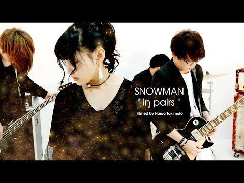 スピラ・スピカ[ex.スノーマン] in pairs (Official Music Video)