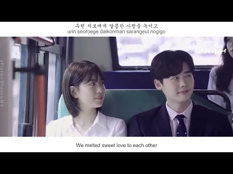 BrotherSu & SE O - While You Were Sleeping FMV (While You Were Sleeping OST Part 5) [Eng Sub]