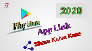 How to share play store app link