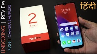 Realme 2 Pro review - Unboxing, PUBG GamePlay, camera samples, battery, price Rs. 13,990 onwards