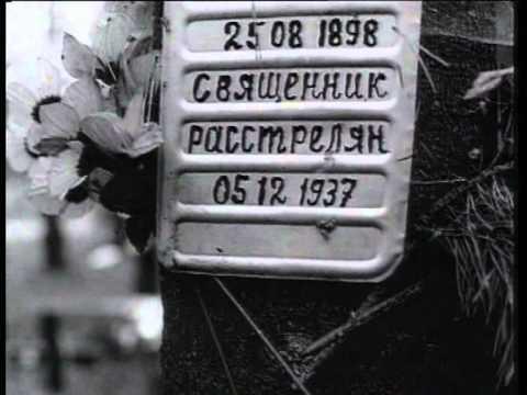 ДДТ - Белая ночь (Official video)