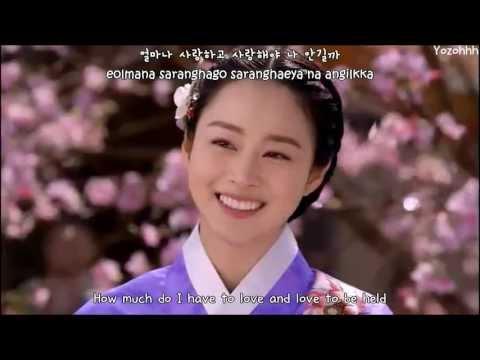 Lim Jae Beum - Sorrow Song FMV (Jang Ok Jung, Live For Love OST)[ENGSUB + Romanization + Hangul]