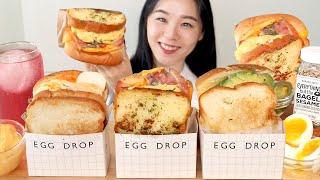 ASMR Egg Drop Sandwich Mukbang 에그드랍 샌드위치 먹방 🍳 에그드랍 추천 아보홀릭 데리야끼 바베큐 갈릭베이컨치즈 Trader joe's seasoning