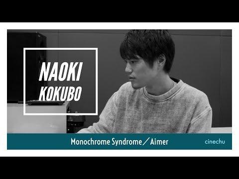小久保直紀『Monochrome Syndrome/Aimer』cover