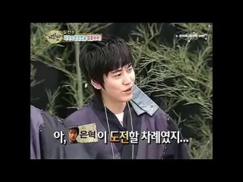 Kyuhyun's Archery Skills (Eng/Esp)