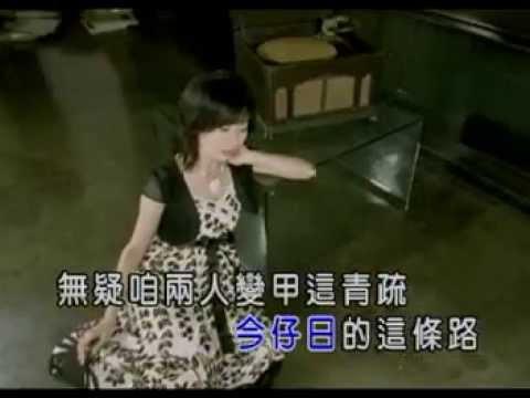 《退路》詞曲:張燕清 // 收錄林姍2006年發行的專輯【愛你愛伊】