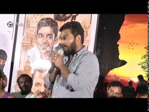 Care-Of--Kancharapalem-Movie-Success-Meet