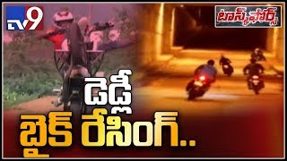Two youngsters die in bike racing in Vizag..
