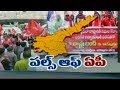 Pulse of Andhra Pradesh People on Union Budget 2018..