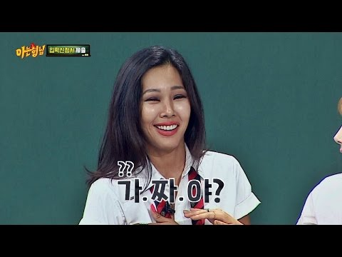 쎈 언니 서인영(Seo In Young ), 더 쎈 동생 제시(Jessi) 가슴 터치!